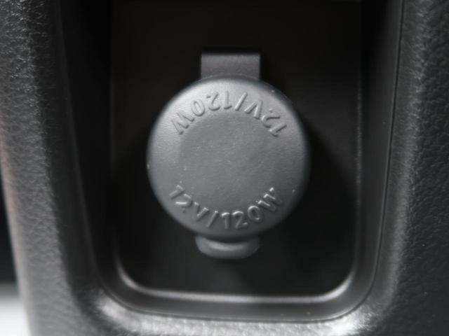 Jスタイル 2トーンカラー セーフティサポート 衝突軽減ブレーキ/誤発進抑制 コーナーセンサー シートヒーター LEDヘッド/フォグ 純正15AW オートライト アイドリングストップ オートエアコン スマートキー(41枚目)