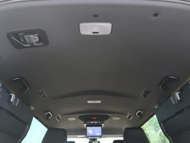ZS 煌 BIGX9型ナビ 天吊モニター セーフティセンス 7人乗り 両側電動ドア リアオートエアコン 衝突軽減ブレーキ/車線逸脱警報 クルーズコントロール 純正16AW 禁煙車 LEDヘッド/オートライト(31枚目)