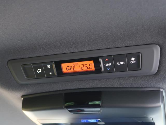 ZS 煌 BIGX9型ナビ 天吊モニター セーフティセンス 7人乗り 両側電動ドア リアオートエアコン 衝突軽減ブレーキ/車線逸脱警報 クルーズコントロール 純正16AW 禁煙車 LEDヘッド/オートライト(35枚目)