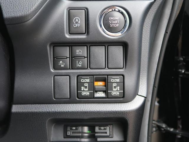 ZS 煌 BIGX9型ナビ 天吊モニター セーフティセンス 7人乗り 両側電動ドア リアオートエアコン 衝突軽減ブレーキ/車線逸脱警報 クルーズコントロール 純正16AW 禁煙車 LEDヘッド/オートライト(37枚目)