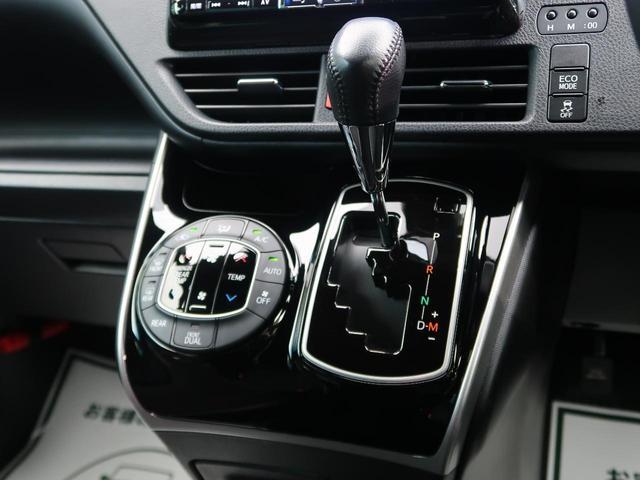 ZS 煌 BIGX9型ナビ 天吊モニター セーフティセンス 7人乗り 両側電動ドア リアオートエアコン 衝突軽減ブレーキ/車線逸脱警報 クルーズコントロール 純正16AW 禁煙車 LEDヘッド/オートライト(44枚目)
