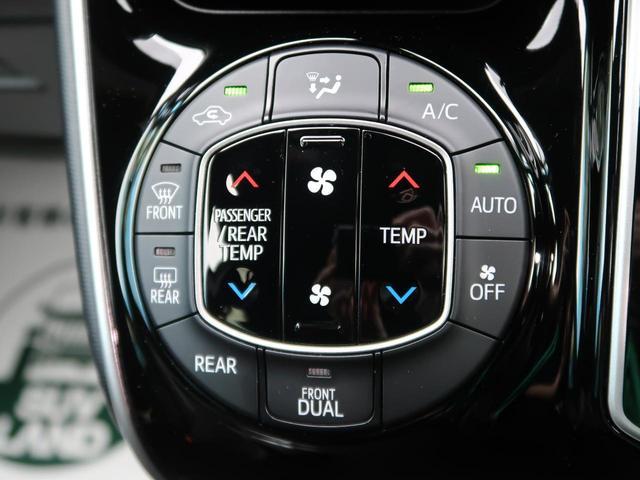 ZS 煌 BIGX9型ナビ 天吊モニター セーフティセンス 7人乗り 両側電動ドア リアオートエアコン 衝突軽減ブレーキ/車線逸脱警報 クルーズコントロール 純正16AW 禁煙車 LEDヘッド/オートライト(45枚目)