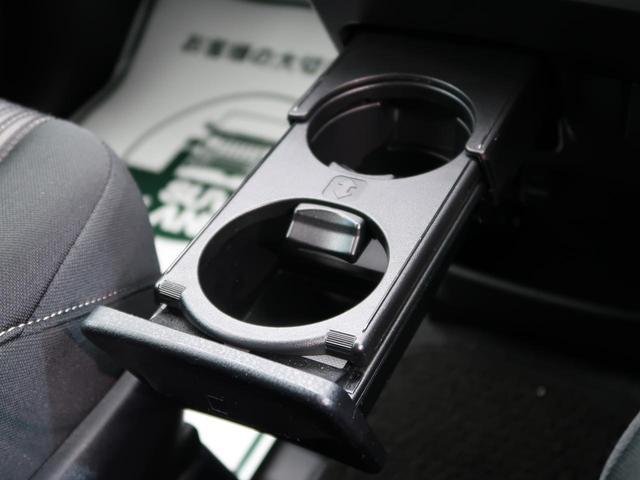 ZS 煌 BIGX9型ナビ 天吊モニター セーフティセンス 7人乗り 両側電動ドア リアオートエアコン 衝突軽減ブレーキ/車線逸脱警報 クルーズコントロール 純正16AW 禁煙車 LEDヘッド/オートライト(47枚目)