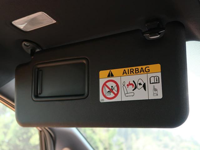 ZS 煌 BIGX9型ナビ 天吊モニター セーフティセンス 7人乗り 両側電動ドア リアオートエアコン 衝突軽減ブレーキ/車線逸脱警報 クルーズコントロール 純正16AW 禁煙車 LEDヘッド/オートライト(49枚目)