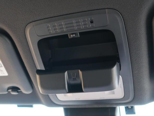 ZS 煌 BIGX9型ナビ 天吊モニター セーフティセンス 7人乗り 両側電動ドア リアオートエアコン 衝突軽減ブレーキ/車線逸脱警報 クルーズコントロール 純正16AW 禁煙車 LEDヘッド/オートライト(51枚目)