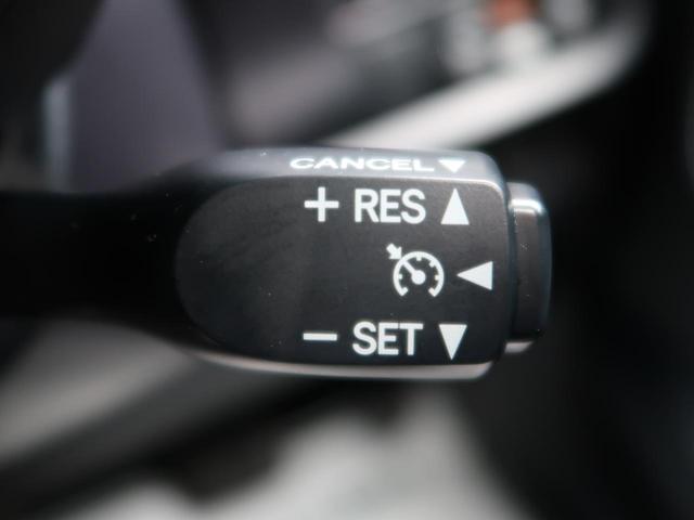ZS 煌 BIGX9型ナビ 天吊モニター セーフティセンス 7人乗り 両側電動ドア リアオートエアコン 衝突軽減ブレーキ/車線逸脱警報 クルーズコントロール 純正16AW 禁煙車 LEDヘッド/オートライト(53枚目)