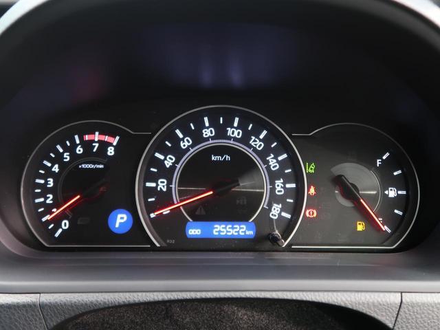 ZS 煌 BIGX9型ナビ 天吊モニター セーフティセンス 7人乗り 両側電動ドア リアオートエアコン 衝突軽減ブレーキ/車線逸脱警報 クルーズコントロール 純正16AW 禁煙車 LEDヘッド/オートライト(56枚目)