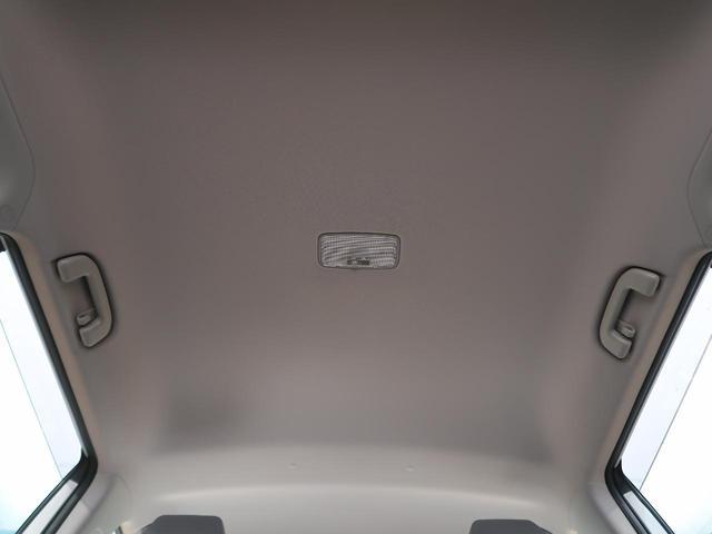 ハイブリッドG 純正9型ナビ ハンズフリーパワーバックドア セーフティセンス/レーダークルーズ ブラインドスポットモニター コーナーセンサー/誤発進抑制 寒冷地仕様 ルーフレール LEDヘッド/フォグ 純正18AW(25枚目)