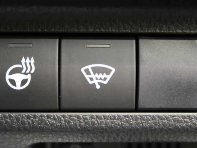ハイブリッドG 純正9型ナビ ハンズフリーパワーバックドア セーフティセンス/レーダークルーズ ブラインドスポットモニター コーナーセンサー/誤発進抑制 寒冷地仕様 ルーフレール LEDヘッド/フォグ 純正18AW(41枚目)