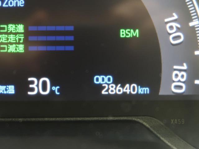 ハイブリッドG 純正9型ナビ ハンズフリーパワーバックドア セーフティセンス/レーダークルーズ ブラインドスポットモニター コーナーセンサー/誤発進抑制 寒冷地仕様 ルーフレール LEDヘッド/フォグ 純正18AW(63枚目)