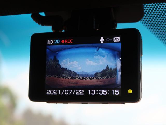 エレガンス サンルーフ サイバーナビ フルセグTV バックカメラ ハーフレザー 1オーナー 禁煙車 ドラレコ LEDヘッド/フォグ スマートキー 純正17AW ステアリングスイッチ ビルトインETC(9枚目)