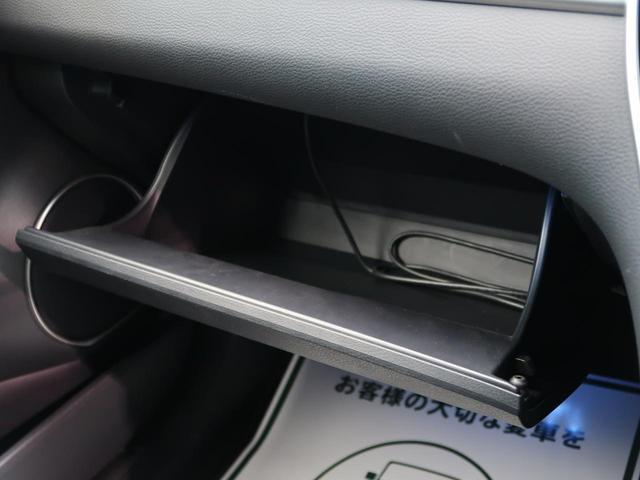 エレガンス サンルーフ サイバーナビ フルセグTV バックカメラ ハーフレザー 1オーナー 禁煙車 ドラレコ LEDヘッド/フォグ スマートキー 純正17AW ステアリングスイッチ ビルトインETC(45枚目)