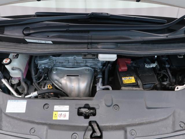 2.5Z Gエディション サンルーフ 純正10型ナビ 天吊モニター 3眼LEDヘッド/シーケンシャルターンランプ 両側電動ドア/パワーバックドア セーフティセンス/レーダークルーズ 禁煙車 コーナーセンサー シートエアコン(20枚目)