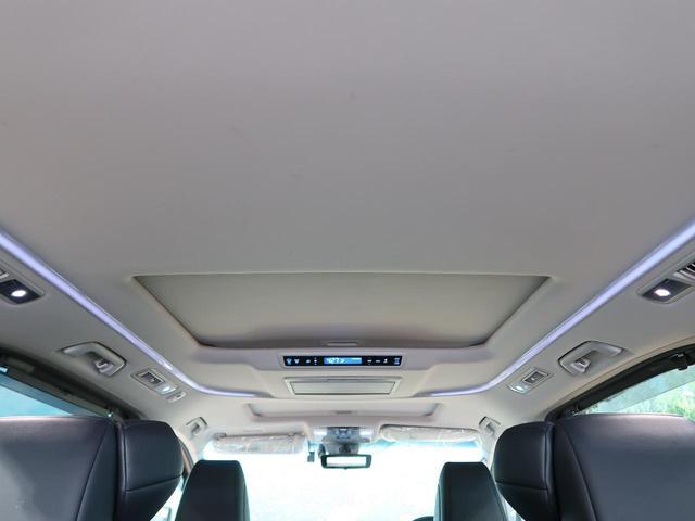 2.5Z Gエディション サンルーフ 純正10型ナビ 天吊モニター 3眼LEDヘッド/シーケンシャルターンランプ 両側電動ドア/パワーバックドア セーフティセンス/レーダークルーズ 禁煙車 コーナーセンサー シートエアコン(24枚目)