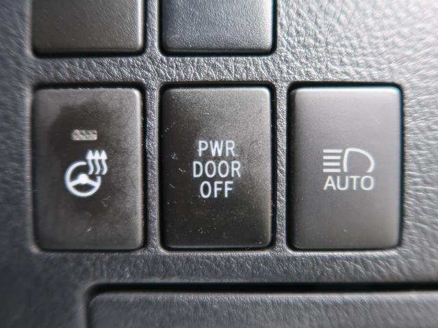 2.5Z Gエディション サンルーフ 純正10型ナビ 天吊モニター 3眼LEDヘッド/シーケンシャルターンランプ 両側電動ドア/パワーバックドア セーフティセンス/レーダークルーズ 禁煙車 コーナーセンサー シートエアコン(28枚目)