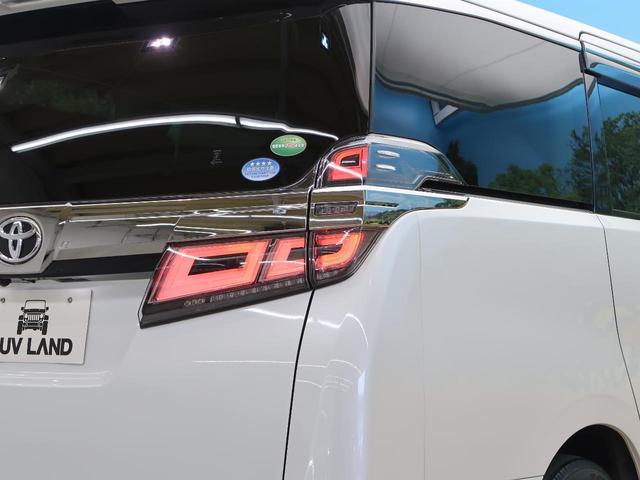 2.5Z Gエディション サンルーフ 純正10型ナビ 天吊モニター 3眼LEDヘッド/シーケンシャルターンランプ 両側電動ドア/パワーバックドア セーフティセンス/レーダークルーズ 禁煙車 コーナーセンサー シートエアコン(45枚目)