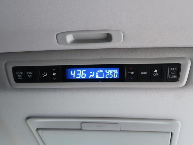 2.5Z Gエディション サンルーフ 純正10型ナビ 天吊モニター 3眼LEDヘッド/シーケンシャルターンランプ 両側電動ドア/パワーバックドア セーフティセンス/レーダークルーズ 禁煙車 コーナーセンサー シートエアコン(47枚目)