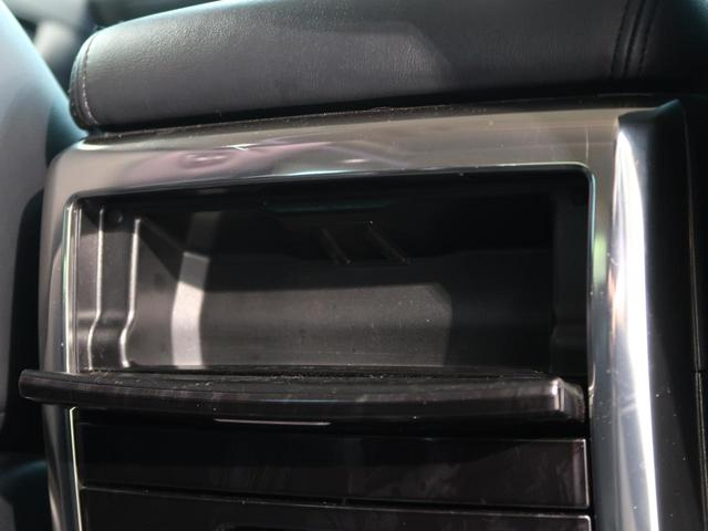 2.5Z Gエディション サンルーフ 純正10型ナビ 天吊モニター 3眼LEDヘッド/シーケンシャルターンランプ 両側電動ドア/パワーバックドア セーフティセンス/レーダークルーズ 禁煙車 コーナーセンサー シートエアコン(48枚目)