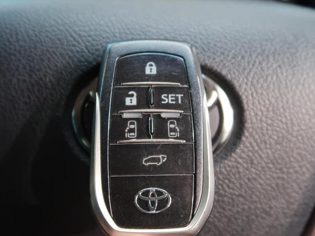 2.5Z Gエディション サンルーフ 純正10型ナビ 天吊モニター 3眼LEDヘッド/シーケンシャルターンランプ 両側電動ドア/パワーバックドア セーフティセンス/レーダークルーズ 禁煙車 コーナーセンサー シートエアコン(54枚目)