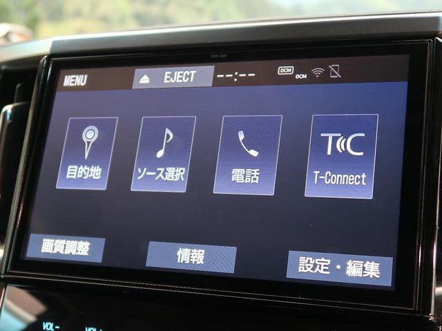 2.5Z Gエディション サンルーフ 純正10型ナビ 天吊モニター 3眼LEDヘッド/シーケンシャルターンランプ 両側電動ドア/パワーバックドア セーフティセンス/レーダークルーズ 禁煙車 コーナーセンサー シートエアコン(60枚目)