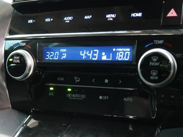 2.5Z Gエディション サンルーフ 純正10型ナビ 天吊モニター 3眼LEDヘッド/シーケンシャルターンランプ 両側電動ドア/パワーバックドア セーフティセンス/レーダークルーズ 禁煙車 コーナーセンサー シートエアコン(61枚目)