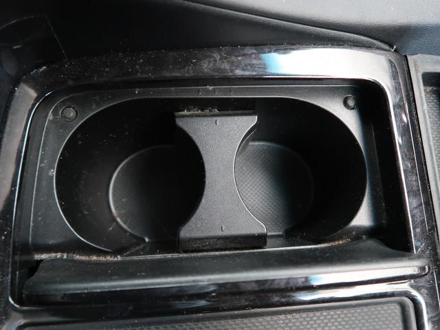 2.5Z Gエディション サンルーフ 純正10型ナビ 天吊モニター 3眼LEDヘッド/シーケンシャルターンランプ 両側電動ドア/パワーバックドア セーフティセンス/レーダークルーズ 禁煙車 コーナーセンサー シートエアコン(65枚目)