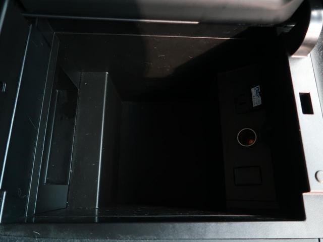 2.5Z Gエディション サンルーフ 純正10型ナビ 天吊モニター 3眼LEDヘッド/シーケンシャルターンランプ 両側電動ドア/パワーバックドア セーフティセンス/レーダークルーズ 禁煙車 コーナーセンサー シートエアコン(66枚目)