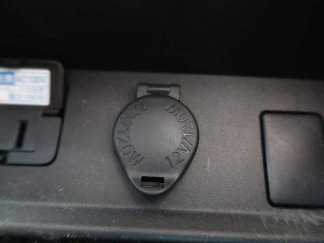 2.5Z Gエディション サンルーフ 純正10型ナビ 天吊モニター 3眼LEDヘッド/シーケンシャルターンランプ 両側電動ドア/パワーバックドア セーフティセンス/レーダークルーズ 禁煙車 コーナーセンサー シートエアコン(67枚目)