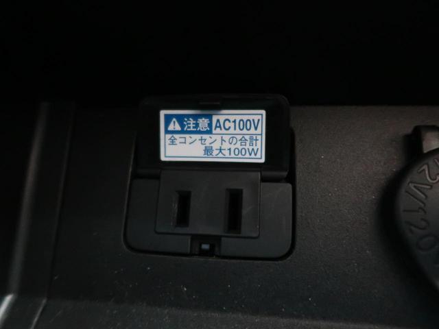 2.5Z Gエディション サンルーフ 純正10型ナビ 天吊モニター 3眼LEDヘッド/シーケンシャルターンランプ 両側電動ドア/パワーバックドア セーフティセンス/レーダークルーズ 禁煙車 コーナーセンサー シートエアコン(68枚目)