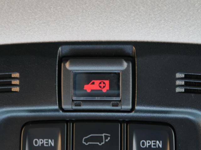 2.5Z Gエディション サンルーフ 純正10型ナビ 天吊モニター 3眼LEDヘッド/シーケンシャルターンランプ 両側電動ドア/パワーバックドア セーフティセンス/レーダークルーズ 禁煙車 コーナーセンサー シートエアコン(69枚目)