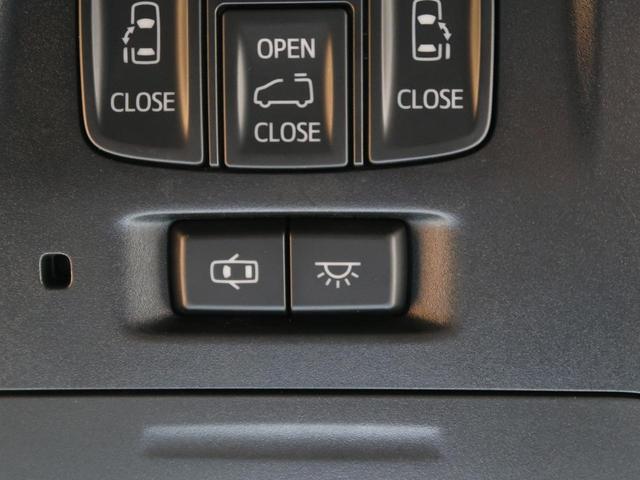 2.5Z Gエディション サンルーフ 純正10型ナビ 天吊モニター 3眼LEDヘッド/シーケンシャルターンランプ 両側電動ドア/パワーバックドア セーフティセンス/レーダークルーズ 禁煙車 コーナーセンサー シートエアコン(70枚目)