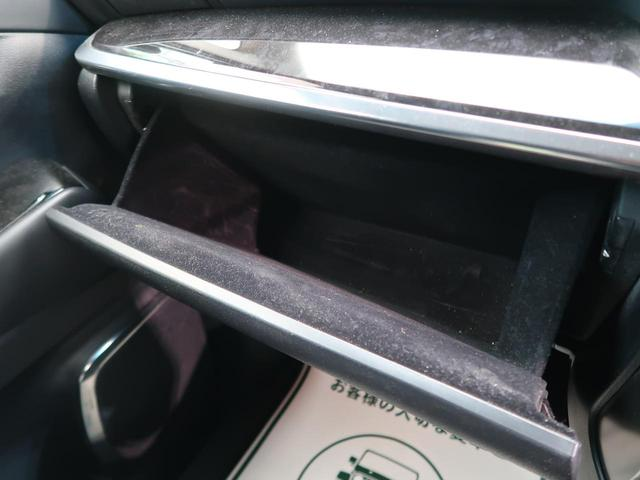 2.5Z Gエディション サンルーフ 純正10型ナビ 天吊モニター 3眼LEDヘッド/シーケンシャルターンランプ 両側電動ドア/パワーバックドア セーフティセンス/レーダークルーズ 禁煙車 コーナーセンサー シートエアコン(72枚目)
