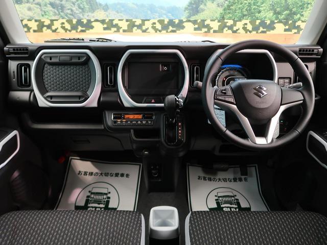 ハイブリッドX 全方位モニターパッケージ セーフティサポート 衝突軽減/先行車発進告知 ハイビームアシスト コーナーセンサー LEDヘッド/フォグ シートヒーター スマートキー 純正15AW(2枚目)