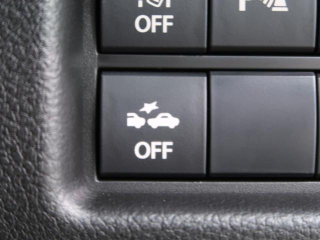 ハイブリッドX 全方位モニターパッケージ セーフティサポート 衝突軽減/先行車発進告知 ハイビームアシスト コーナーセンサー LEDヘッド/フォグ シートヒーター スマートキー 純正15AW(7枚目)