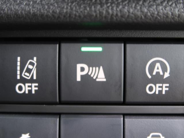 ハイブリッドX 全方位モニターパッケージ セーフティサポート 衝突軽減/先行車発進告知 ハイビームアシスト コーナーセンサー LEDヘッド/フォグ シートヒーター スマートキー 純正15AW(9枚目)