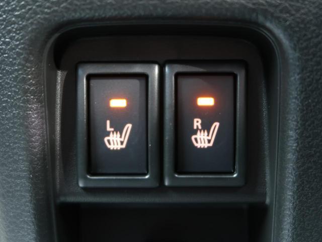 ハイブリッドX 全方位モニターパッケージ セーフティサポート 衝突軽減/先行車発進告知 ハイビームアシスト コーナーセンサー LEDヘッド/フォグ シートヒーター スマートキー 純正15AW(11枚目)