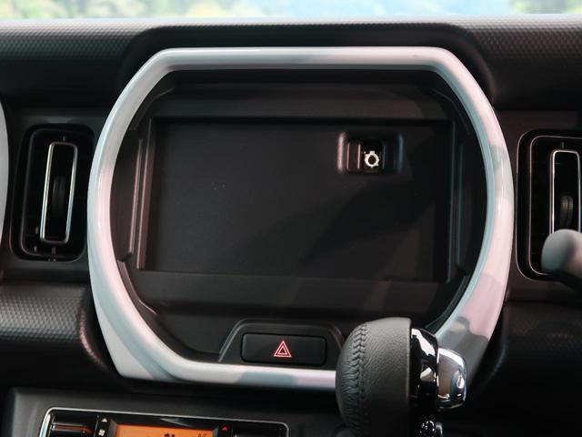 ハイブリッドX 全方位モニターパッケージ セーフティサポート 衝突軽減/先行車発進告知 ハイビームアシスト コーナーセンサー LEDヘッド/フォグ シートヒーター スマートキー 純正15AW(35枚目)