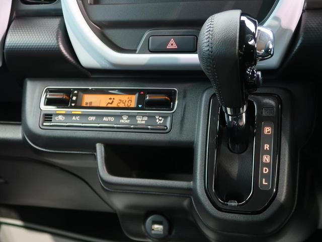 ハイブリッドX 全方位モニターパッケージ セーフティサポート 衝突軽減/先行車発進告知 ハイビームアシスト コーナーセンサー LEDヘッド/フォグ シートヒーター スマートキー 純正15AW(37枚目)