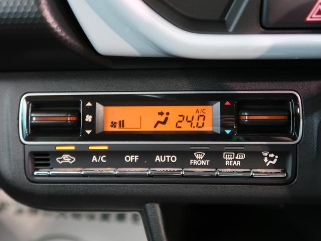 ハイブリッドX 全方位モニターパッケージ セーフティサポート 衝突軽減/先行車発進告知 ハイビームアシスト コーナーセンサー LEDヘッド/フォグ シートヒーター スマートキー 純正15AW(38枚目)