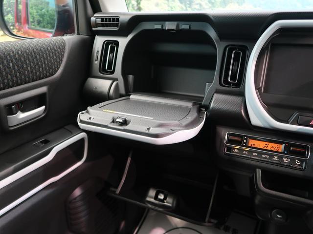 ハイブリッドX 全方位モニターパッケージ セーフティサポート 衝突軽減/先行車発進告知 ハイビームアシスト コーナーセンサー LEDヘッド/フォグ シートヒーター スマートキー 純正15AW(39枚目)