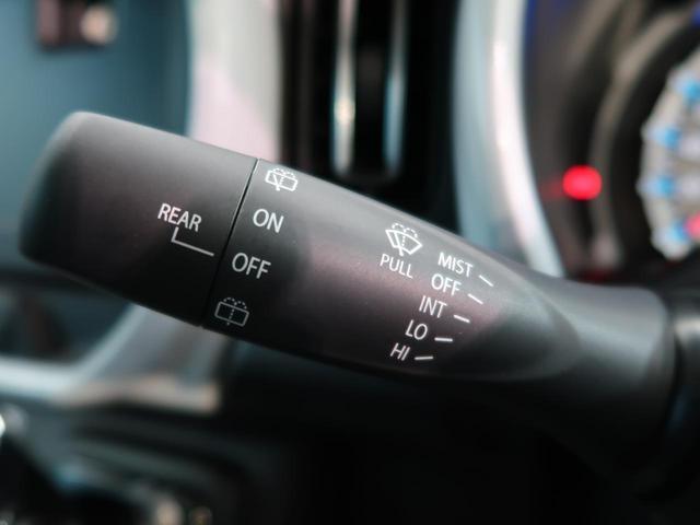 ハイブリッドX 全方位モニターパッケージ セーフティサポート 衝突軽減/先行車発進告知 ハイビームアシスト コーナーセンサー LEDヘッド/フォグ シートヒーター スマートキー 純正15AW(40枚目)