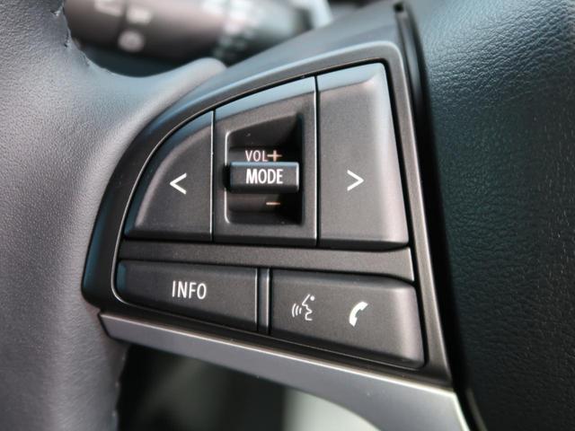 ハイブリッドX 全方位モニターパッケージ セーフティサポート 衝突軽減/先行車発進告知 ハイビームアシスト コーナーセンサー LEDヘッド/フォグ シートヒーター スマートキー 純正15AW(41枚目)