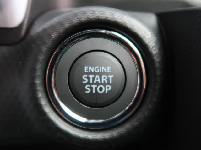 ハイブリッドX 全方位モニターパッケージ セーフティサポート 衝突軽減/先行車発進告知 ハイビームアシスト コーナーセンサー LEDヘッド/フォグ シートヒーター スマートキー 純正15AW(43枚目)