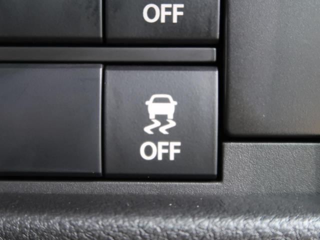 ハイブリッドX 全方位モニターパッケージ セーフティサポート 衝突軽減/先行車発進告知 ハイビームアシスト コーナーセンサー LEDヘッド/フォグ シートヒーター スマートキー 純正15AW(44枚目)