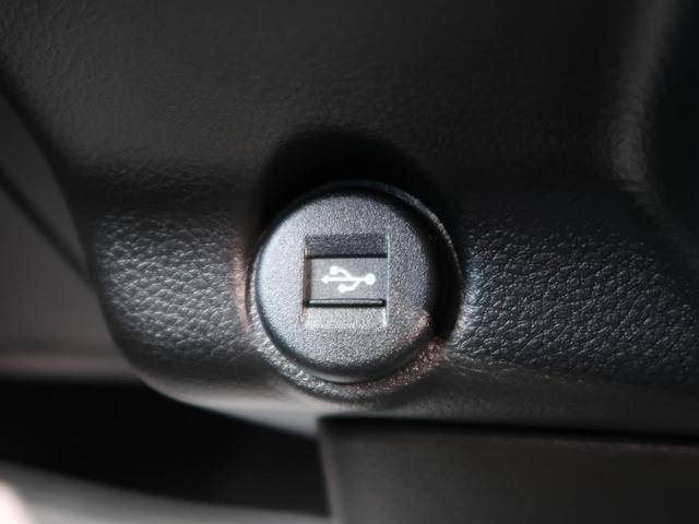 ハイブリッドX 全方位モニターパッケージ セーフティサポート 衝突軽減/先行車発進告知 ハイビームアシスト コーナーセンサー LEDヘッド/フォグ シートヒーター スマートキー 純正15AW(45枚目)
