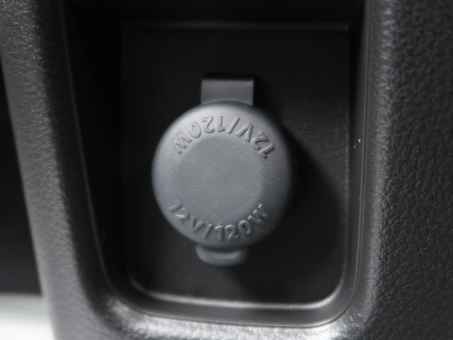 ハイブリッドX 全方位モニターパッケージ セーフティサポート 衝突軽減/先行車発進告知 ハイビームアシスト コーナーセンサー LEDヘッド/フォグ シートヒーター スマートキー 純正15AW(46枚目)