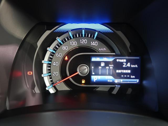 ハイブリッドX 全方位モニターパッケージ セーフティサポート 衝突軽減/先行車発進告知 ハイビームアシスト コーナーセンサー LEDヘッド/フォグ シートヒーター スマートキー 純正15AW(52枚目)