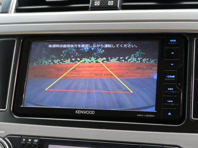 TX Lパッケージ 7人乗り SDナビ ベージュ革/シートヒーター LEDヘッド/フォグ クルコン ルーフレール 電動格納サードシート 禁煙車 ドラレコ バックカメラ ETC ウッドコンビハンドル スマートキー(8枚目)