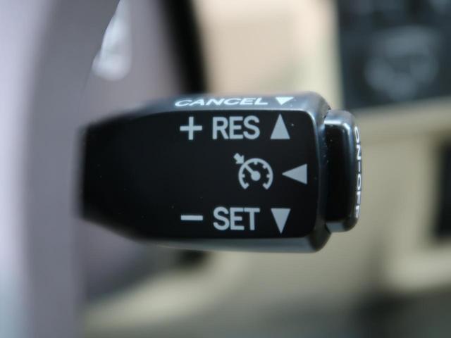 TX Lパッケージ 7人乗り SDナビ ベージュ革/シートヒーター LEDヘッド/フォグ クルコン ルーフレール 電動格納サードシート 禁煙車 ドラレコ バックカメラ ETC ウッドコンビハンドル スマートキー(9枚目)