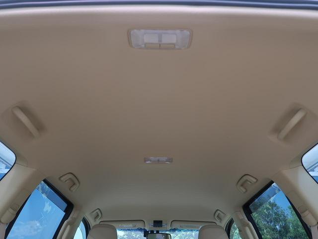 TX Lパッケージ 7人乗り SDナビ ベージュ革/シートヒーター LEDヘッド/フォグ クルコン ルーフレール 電動格納サードシート 禁煙車 ドラレコ バックカメラ ETC ウッドコンビハンドル スマートキー(35枚目)